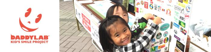 20151011_nagoya